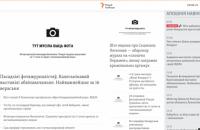 Білоруські ЗМІ публікуються без фото на підтримку затриманих журналістів