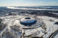 На стадионе одного из городов-организаторов ЧМ-2018 до сих пор нет поля