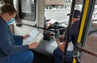У Києві власник автобусів вигадав новий маршрут і почав возити пасажирів