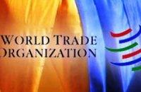 У СОТ негативно відреагували на вимоги України