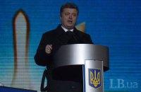 Порошенко не погоджується з думкою про відсутність реформ в Україні