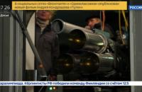 """Российский телеканал показал """"боевой лазер"""" с канализационной трубой"""