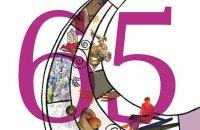 Намисто українського мистецтва: 65 шедеврів від Діани Клочко