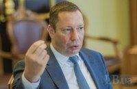 У Нацбанку і Мінфіну різні оцінки прибутку, який НБУ перерахує в бюджет у 2022 році, - Шевченко