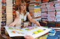 Книжному рынку на Петровке продлили аренду на пять лет