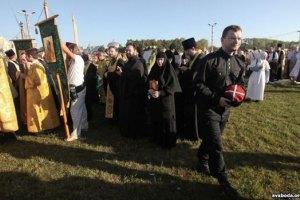 Никопольские казаки протестовали против передачи ценностей УПЦ МП