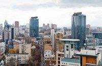 Київ потрапив до сотні найбільш інвестпривабливих міст світу