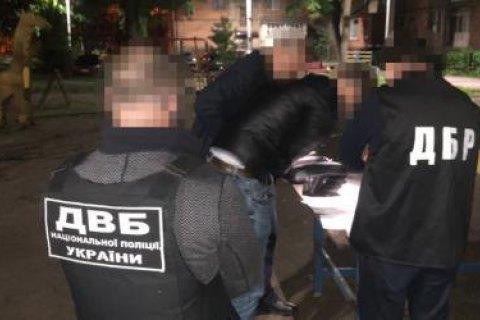 ГБР объявило подозрение в растрате 850 000 грн экс-замначальника полиции Харьковской области