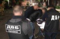 ДБР оголосило підозру в розтраті 850000 грн ексзаступнику начальника поліції Харківської області