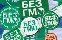 Минздрав утверждает, что ГМО в украинских продуктах не содержится