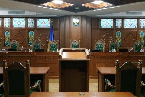 Конституционный суд отложил рассмотрение закона о люстрации