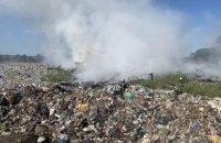 В Демидове под Киевом потушили мусор на территории сортировочного завода