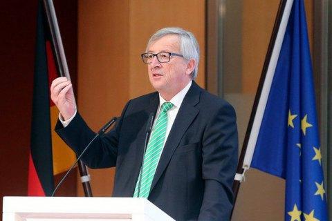 Юнкер назвав обрання Трампа загрозою відносинам США і ЄС
