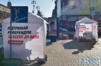 Полиция Киева разыскивает мужчину, который порезал агитационную палатку одной из партий