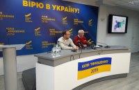 Зростання тарифів незаконне, - Власенко