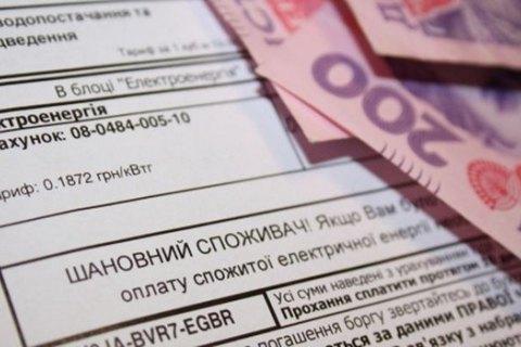В первый день выплаты субсидий наличными украинцы получили 350 млн гривен
