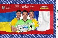 УАФ назвала вартість квитків на відбірковий матч ЧС-2022 проти Франції
