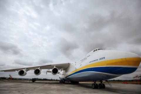 """""""Антонов"""" запропонував Трампу свій літак як """"борт №1"""""""