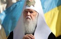 Филарет сохранил титул патриарха