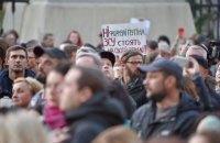 """Під Офісом президента на Банковій пройшов мітинг проти """"миру за всяку ціну"""""""