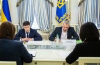 """Зеленский пояснил свои слова о генпрокуроре, которого он назвал """"своим человеком"""""""