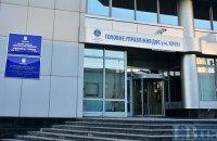 ДФС заявила, що податківці місяцями ігнорували запити у кримінальному провадженні