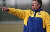 Тренер збірної України: це просто була нещаслива п'ятниця