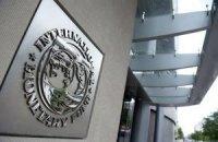 Миссия МВФ будет в Киеве 6 декабря