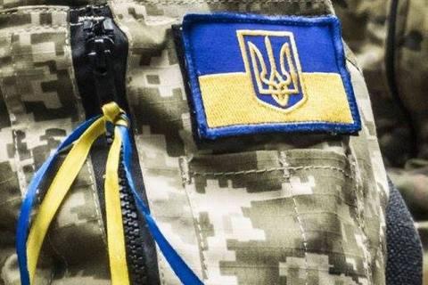 У зоні АТО п'ять українських військових підірвалися на розтяжці