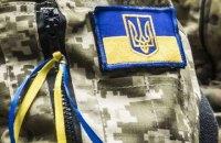 В зоне АТО пять украинских военных подорвались на растяжке