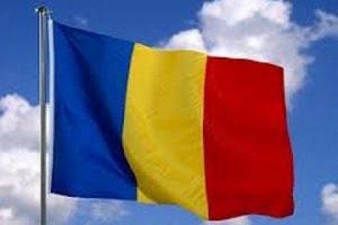 В Румынии подняли вопрос об объединении с Молдовой