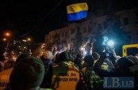 В Киеве в годовщину разгона Майдана прошло факельное шествие
