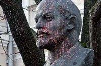 На Волыни Ленина подписали катом Украины