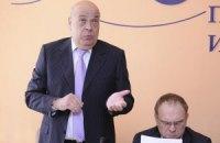 Москаль заявляет о задержках с выплатой зарплат депутатам