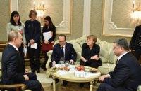 """Лидеры """"нормандской четверки"""" 30 декабря обсудят ситуацию на Донбассе"""