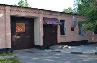 В СИЗО Симферополя с начала месяца погибли четыре человека, - правозащитники