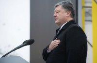 Порошенко: политическая борьба не должна достигать такой температуры, чтобы руки на ней грела Россия
