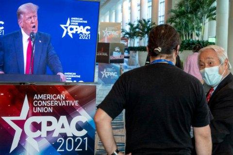 Трамп спростував створення власної партії і натякнув на участь у виборах в 2024 році