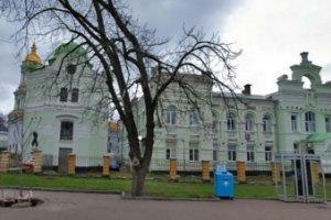 Центр СПИДа в Киево-Печерской Лавре заменят хосписом