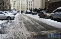 В Украине в воскресенье будут господствовать снег и гололед