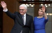 Штайнмайер вступил в должность президента Германии