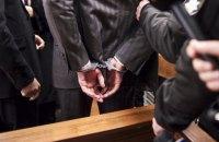 Зеленский предложил отменить обязательность залогов для подозреваемых в коррупции