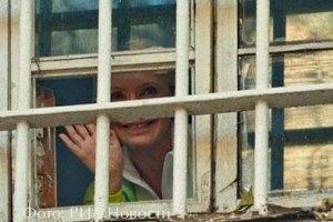 До Тимошенко підселили співкамерниць