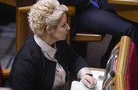 Герман просит Азарова не приводить Королевскую в парламент