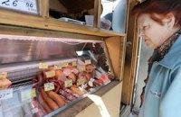 Малообеспеченных россиян переводят на продовольственные карточки