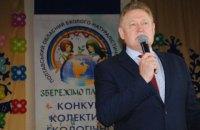 В Полтаве застрелился директор областного эколого-натуралистического центра (обновлено)