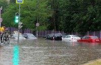 Москву залило дощем, вулиці та метро підтоплено