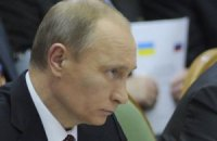 """Путін дозволив """"Газпрому"""" продавати газ на біржі"""