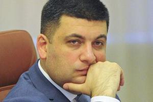Закон про скасування депутатської недоторканності може набрати чинності не раніше вересня, - Гройсман