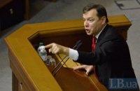Ляшко отказался быть координатором совета коалиции в Раде